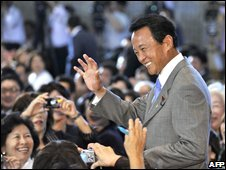 Taro Aso on the campaign trail, 16/09