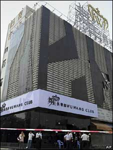 Exterior of Wuwang club