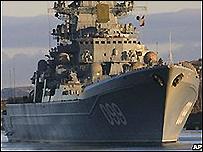 """سفينة """"بيتر العظيم"""" الحربية الروسية"""