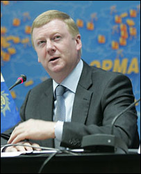 Анатолий Чубайс (фото с сайта http://www.rao-ees.ru)