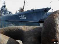 Nave de la flota de guerra rusa