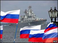 Пророссийская демонстрация в Крыму
