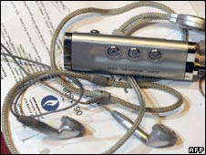 MP3 player as evidence in court
