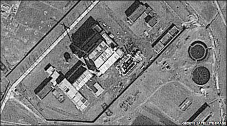 50MW(e) reactor (Satellite image from 2006)