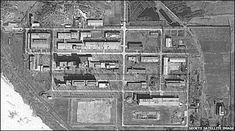 Fuel Fabrication Plant (Satellite image from 2006)