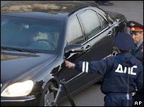 Мерседес Ямадаева после убийства