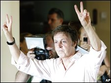 Sir Paul McCartney is seen in Tel Aviv