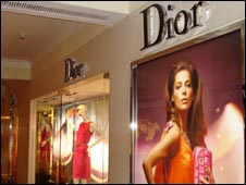 Dior showroom in Mumbai