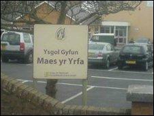 Ysgol Maes yr Yrfa