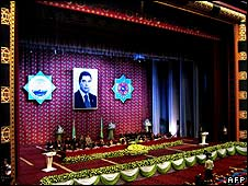 The Turkmen People's Council