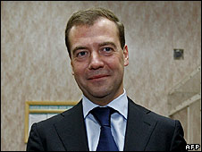 Russia's President Dmitry Medvedev on 24 September 2008.