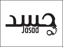 شعار المجلة