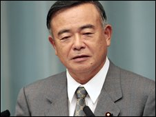 Nariaki Nakayama