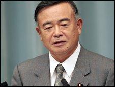Nariaki Nakayama