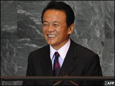 Japanese Prime Minister Taro Aso speaks at the UN General Assembly in New York (25/09/2008)
