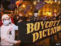 Митинг сторонников оппозиции в Минске