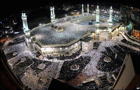 Grand Mosque in Mecca, Saudi Arabia (29/09/2008)