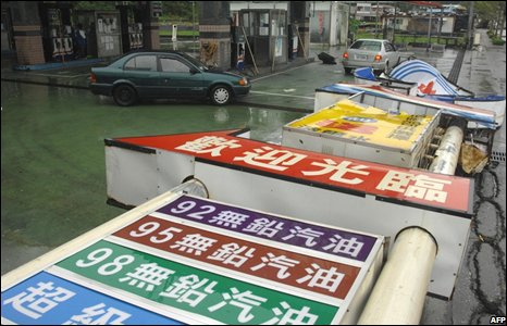 Fallen advertising sign in Suao, Taiwan