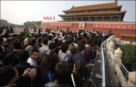 Queues at Tiananmen Gate in Beijing, China