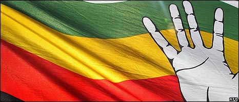 Zimbabwe flag with MDC's open hand symbol