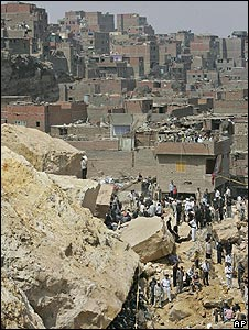 Cairo rock fall