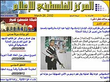 Web page for extremist Islamic group seeking recruits