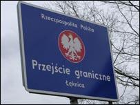Вывеска на украинско-польской границе