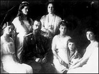 Семья Николая II реабилитирована