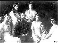 Fotografía de la familia Romanov