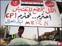 نقطة تفتيش لمجالس الصحوة في الاعظمية ببغداد
