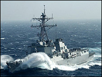 السفينة الأمريكية يو إس إس هوارد