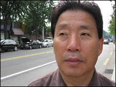 Park Yoon-soo, chairman of the group wanting sighted people to have the right to be a masseur