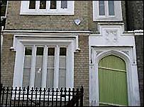 منزل ومكتب الناشر