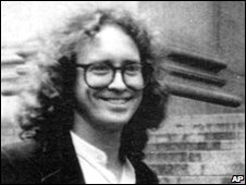Bill Ayers, file image, 1982