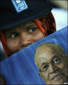 Supporter of President Maumoon Abdul Gayoom