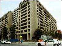 Edificio del FMI en Washington, EE.UU.