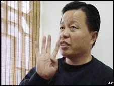 Gao Zhisheng ( file photo)