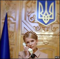 Юлия Тимошенко пытается звонить Ющенко