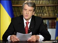 Виктор Ющенко во время телевизионного обращения