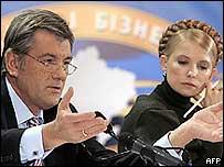 Виктор Ющенко и Юоия Тимошенко
