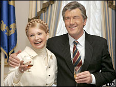 Prime Minister Yulia Tymoshenko and President Viktor Yushchenko. Photo: February 2008