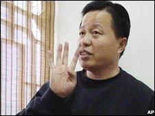 Gao Zhisheng (file image)