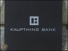Kaupthing Bank sign