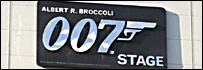 Павильон 007
