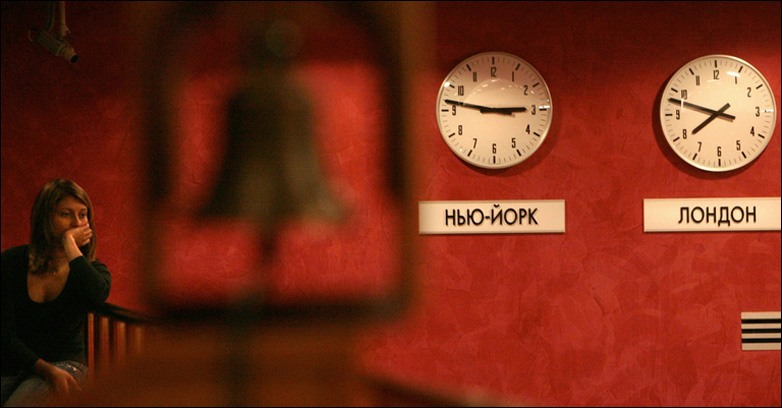 BBC NEWS | Business | Picture power: Russia waits