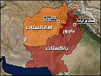 خريطة باكستان وأفغانستان