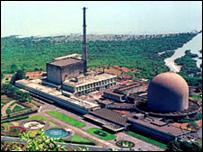 Centro de Investigaciones Nucleares, cerca de Bombay