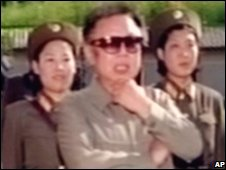 Undated screen-grab of Kim Jong-Il with female troops