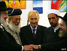 Reconcialation meeting between Jewish and Muslim leaders in Acre