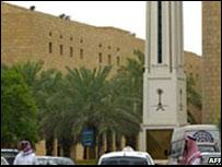 ساحة الاعدام في الرياض